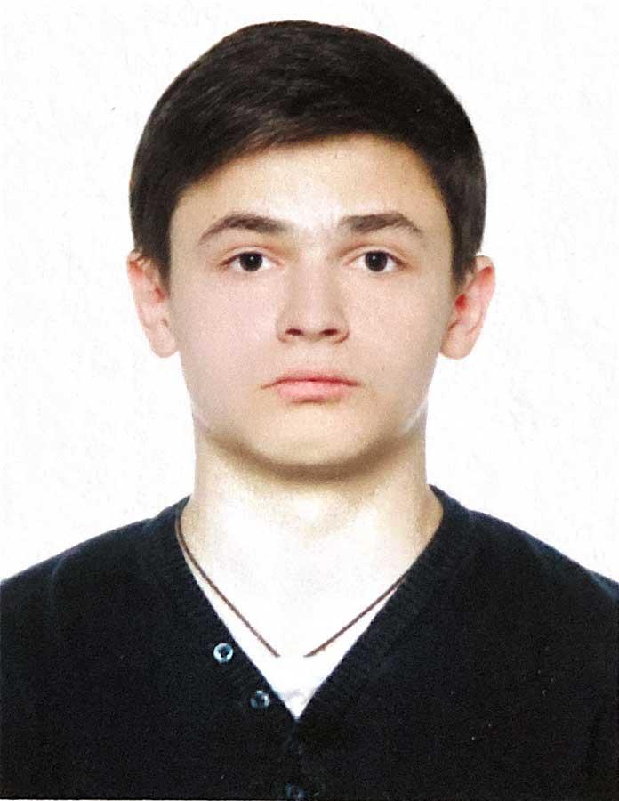 Валиев Георгий